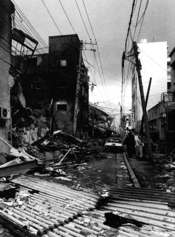kobe despues del terremoto de 1995